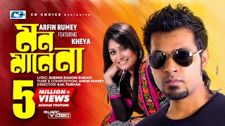 Mon Mane Na | Arfin Rumey | Kheya | Official Music Video | Bangla New Song | Full HD