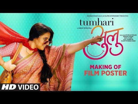 Making Of Film Poster: Tumhari Sulu   Vidya Balan