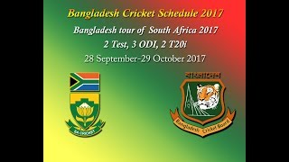 Bangladesh Cricket Schedule 2017