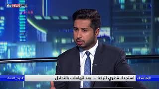 هجوم إعلامي تركي على قطر ...بعد تأخر دعمها لأردوغان