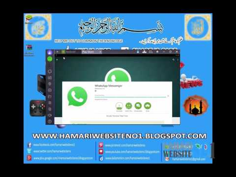 Install Free WhatsApp in your PC / Use all android apps in your PC (Urdu / Hindi)