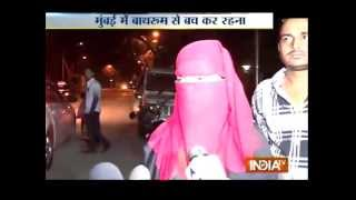 Special Report: Hidden Camera in Ladies Toilet in Mumbai - India TV
