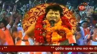 Sarathi satsang