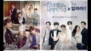 Soundtrack Cinderella and Four Knights-신데렐라와 네 명의 기사-Full Album (Part1-6)