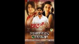 Bangladeshi Cinema Tarkata songs ''GHAGRA