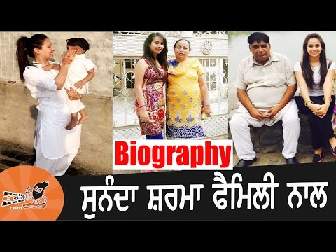 Xxx Mp4 Sunanda Sharma With Family Biography Mother Father Songs Jatt Yamla Song Patake Song 3gp Sex