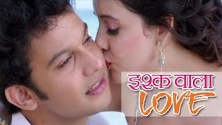 Ishq Prem Love (2015) Marathi Best Movie Online - by  Vaibhav Tatwawadi, Sri Mukhi,Harshavardhan