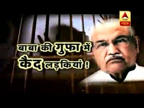 Xxx Mp4 Sansani Girls Were Hostage In Baba Virender Dev Dixit S Den In Delhi 3gp Sex