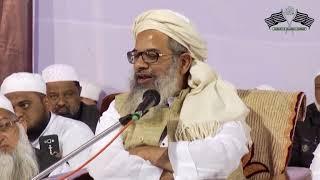 Maulana Mahmood Madani #2 | Vesma Tarbiyati ijtima | Jamiat Ulama i hind Surat