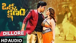 Dillore Full Song | Okka Kshanam Movie Songs | Allu Sirish, Surabhi | Telugu Songs 2017