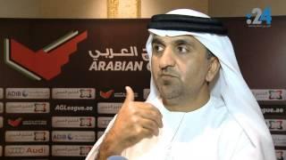 عارف العواني ضد تشفير مباريات الدوري الإماراتي