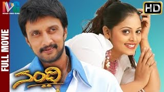Sudeep Kannada New Movie - Nandi | Sudeep Kannada Movies Full | Kannada Action Movie 2016