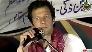 PM Designate Imran Khan