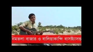 Mon Pajore by Kazi Shuvo Bangla Song