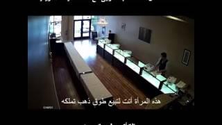شاهد ماذا فعل هذا الشاب العربي مع سيدة امريكية داخل محل لبيع الذهب   بالتأكيد لن تصدق ما ستراه