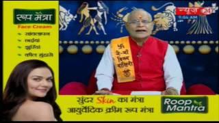 Kaalchakra II Pandit Suresh Pandey || 12 May 2017 ||