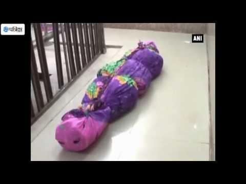 Bilaspur (Chhattisgarh): Rape Victim Commits Suicide In Bilaspur