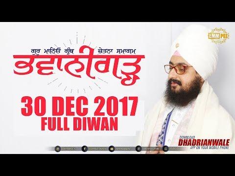 Xxx Mp4 FULL DIWAN Bhawanigarh 30 Dec 2017 Bhai Ranjit Singh Khalsa Dhadrianwale 3gp Sex