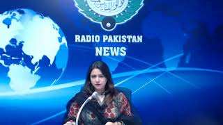 Radio Pakistan News Bulletin 6 PM (23-04-2018)