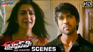 Ram Charan & Kriti Kharbanda Emotional Scene | Bruce Lee The Fighter Telugu Movie | Rakul Preet