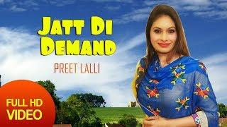 Jatt+Di+Demand+%7C+Preet+Lalli+%7C+Full+Video+%7C+State+Studio+%7C+Latest+Punjabi+Song+2018
