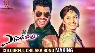 Express Raja Telugu Movie | Colourful Chilaka Song Making | Sharwanand | Surabhi | UV Creations