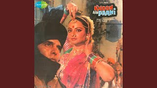 DialogueKhoon Aur Paani 1