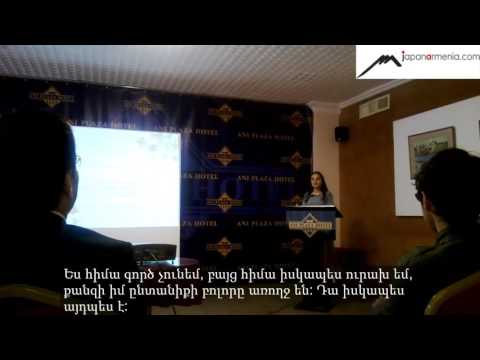 Xxx Mp4 On 02 10 2016 In The Armenia The Japanese Oral Speech 6 Th Contest 6 With Iogo AM S 3gp Sex