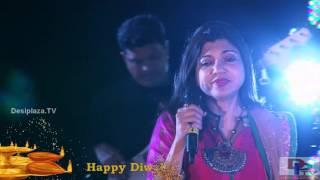 Alka Yagnik singing Dekha Hai Pehli Baar song at DFWICS Diwali Mela 2015 at Dallas