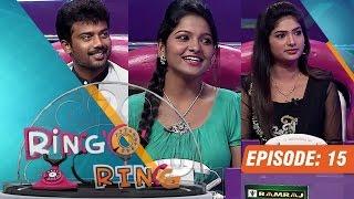 Ring O Ring |(31/11/2014)|Swetha, Prithvi Rajan, Chithra|[Epi-15]
