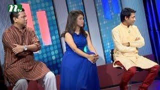 Celebrity Quiz Show - Proshner Mukhomukhi (প্রশ্নের মুখোমুখি) | Shobnom Faria, Swagota & Soniya