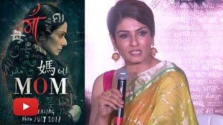 Raveena Tandon Comments On Sridevi's MOM!   Maatr Trailer Launch