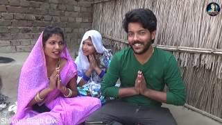 Entertainment Video || अब मत मार भऊजी के || Shivani Singh & Abhishek Singh,