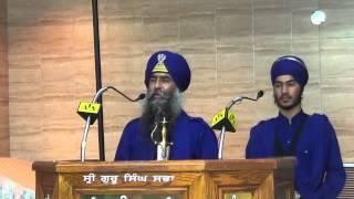 Bhai Mahal Singh Ji At Malton Guru Ghar Part 5