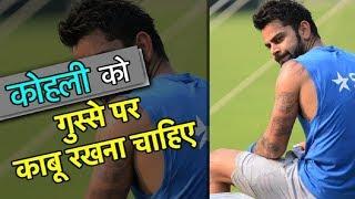 Kohli should temper down his aggression: Kepler Wessels | Sports Tak