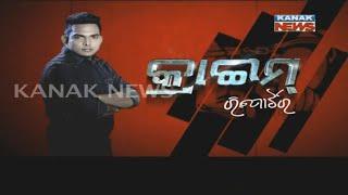 Crime Reporter: Extra Marital Affair