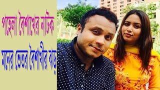 মিশু সাব্বির ও ভাবনার সব থেকে হাসির নাটক | new comedy natok | mishu sabbir | vhabna