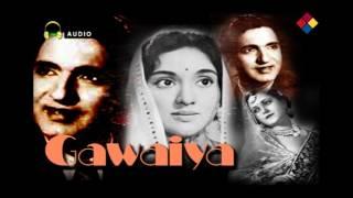 Aise Toote Taar | Gawaiya 1954 | Talat Mahmood