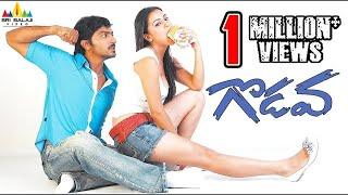 Godava Telugu Full Movie | Latest Telugu Full Movies | Vaibhav, Shraddha Arya | Sri Balaji Video