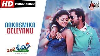 Ko.Ko | Aaksmika Geleyanu | কন্নড ভিডিও গানের | শ্রীনগর বিড়ালছানা | Priyamani | সঙ্গীত: রামানা Gogula