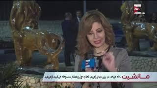 """مانشيت - اللواء خالد فودة محافظ جنوب سيناء في حوار خاص لـ""""مانشيت"""""""