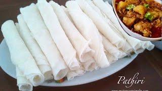 Pathiri | Nice Pathiri | Kerala Rice Roti ( Recipe Tips - പത്തിരി) - Ep#78