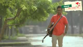 Close up kaca ashar golpo drama song