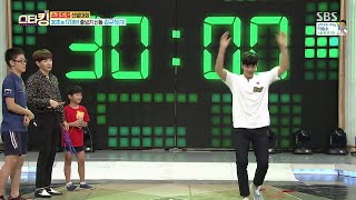 Jota 조타 - Arcobatic skills + girls going crazy for Jota + jump rope fail @ Star King cut
