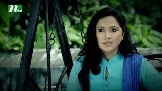 Drama Serial Songsar | Episode 87 | Arfan Nishu & Moushumi Hamid