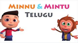 Channel Trailer - Minnu and Mintu Telugu Rhymes - Telugu Nursery Rhymes
