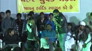 Gaman Santhal sing song for Dharmoda Goga maharaj