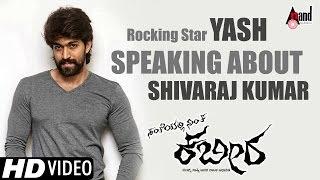 Rocking Star Yash Speaking about Shivaraj Kumar at Santheyalli Nintha Kabira Audio Release Function
