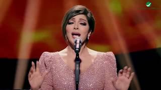Asala ...  Tabi Ttruknie - february 2018 | أصالة ... تبي تتركني - فبراير الكويت