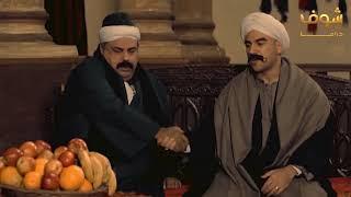 قمة الضحك 😂😂 ابوكي عينو جامدة جدي- الكبير أوي 2 شوف دراما